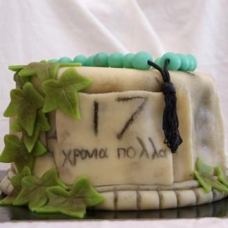 griekse zuil taart met komboloi