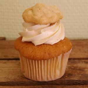 cinnacoffee cupcake