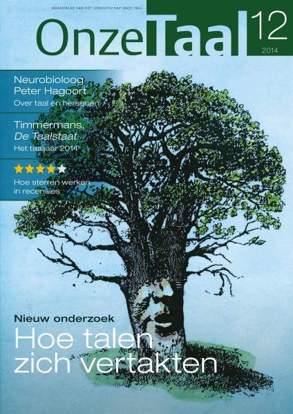 frank dam winnaar onze taal -  omslagverkiezing 2014